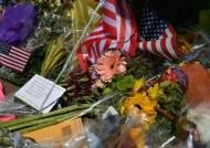 언론인 총격사건 조기 게양 요청 거부한 트럼프, '차별' 논란에 번복