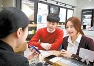 [2018 한국서비스품질지수-SK텔레콤] 데이터 분석해 최적 요금제 추천…고객의 의견·아이디어 공모전도
