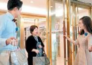 [2018 한국서비스품질지수-롯데백화점] 옴니채널 강화해 고객 상황 맞춘 쇼핑 도와