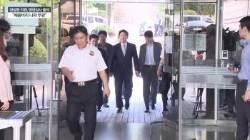 """권성동 영장심사차 법원 출석…현장선 """"X소리 마라"""" 항의도"""