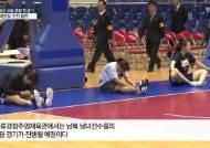 남북통일농구대회 시작…김정은 모습은 아직
