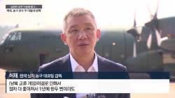 """평양 간 허재 감독 """"아버지가 오셨어야 했는데…"""""""