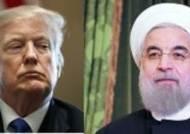 미국 vs 이란 갈등 고조…군사적 충돌 벌어지나
