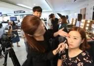 동남아·유럽까지 반한 K뷰티…화장품 무역흑자 사상 최대
