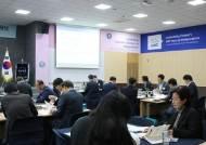 서울과학종합대학원, 제2기 전략·영업 최고위 과정 개설