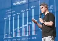 """토종 앱마켓 원스토어 """"30% 수수료, 5%까지 낮추겠다"""""""