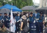 아수라장 대한문…쌍용차노조·친박단체 대립에 국회의원 폭행까지