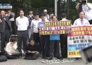 조현민·이명희 이어 조양호···또 구속 피한 한진家