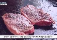 [굿모닝 내셔널]신포 청년몰 눈꽃마을...전통시장의 변신 현장