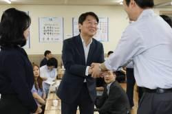 """지방선거 후 '위로 정치' 끝낸 <!HS>안철수<!HE>의 거취는…""""휴식기 가질 듯"""""""