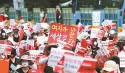 """정현백 여가부 장관, """"문재인 재기해"""" 혜화역 시위 참석"""