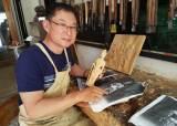 일본이 가져간 '백제 걸작' 100년 만에 재현한 김종연 목조각장