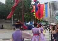 100년 전 항일운동 중심…보수·진보 싸움터된 덕수궁 대한문 수난사