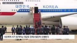 """곽태선 """"윗선 지시 있었다""""…靑 """"문 대통령 아닌 민정"""""""