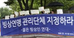 """젊은빙상인연대 """"빙상연맹 관리단체 지정하라"""""""