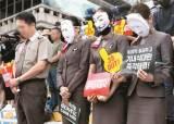 """아시아나 직원들 """"39 아웃"""" 박삼구 회장 갑질 규탄 집회"""