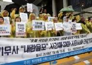 """기무사 개혁TF장 """"국민에 군림하는 기무사 용납 않을 것"""""""
