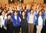 남녀 250대50(국회의원), 17대0(시도지사)... 정치권은 여전히 '수퍼 남초(男超)'