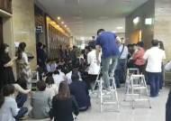[포토사오정]7월국회합의 발표 기싸움 벌인 홍영표ㆍ김성태