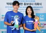 평화제전 꿈꾸는 <!HS>광주<!HE>세계수영선수권, 북한 참가 기다린다