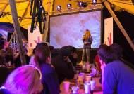 [임정욱의 스타트업 스토리] 스카이 다이빙에 텐트 회의 … 노르웨이식 스타트업 축제