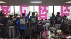 불법 → 합법 → 불법 … 정부가 방조한 한국GM <!HS>비정규직<!HE> 사태