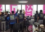 불법 → 합법 → 불법 … 정부가 방조한 한국GM 비정규직 사태