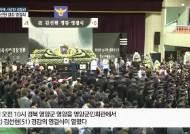 """김부겸 """"경찰 총기사용, 허무한 죽음 막겠지만…고민 필요한 문제"""""""