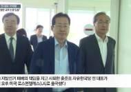 """정우택 """"홍준표, 12월 복귀? 잉크도 마르기 전에…"""""""