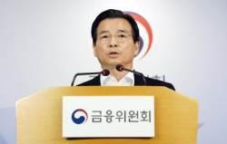 """삼성바이오로직스 """"증선위 결정 매우 유감…행정소송 진행"""""""