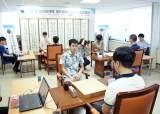 윤곽 드러난 삼성화재배 … 한국 6, 중국 11, 일본 1명 본선 진출