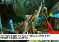 """""""태국 동굴소년들 초대하고 싶다"""" 프리메라 리가·맨유 초청 의사 밝혀"""