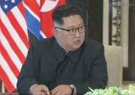 """北 """"핵무력 건설"""" 다시 언급…화해무드 이후 처음"""