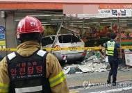 상가 돌진해 8명 사상사고 낸 70대 운전자는 만취상태였다