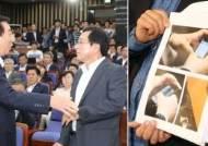 [딱한이슈]'누드사진 논쟁' 한국당, 김성태-심재철 누구 잘못이 더 큰가