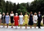 [서소문사진관]나토 정상 부인들 사이 한 남자···총리의 동성배우자