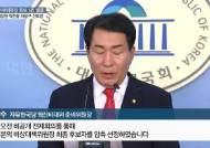 '바바리 유세' 한국당 비대위 후보 박찬종은 누구? …안상수와도 인연