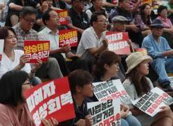 """""""양승태 구속"""" 시민단체 50명, 집앞 무기한 농성 돌입"""