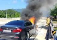 달리던 BMW서 화재 발생…운전자 빠져나오자 불길 치솟아
