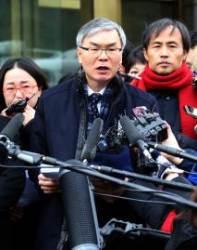 검찰, 양승태 '블랙리스트' 올랐던 이재화 변호사 16일 조사