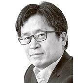 [서소문 포럼] 범죄의 탄생과 사법부 수사