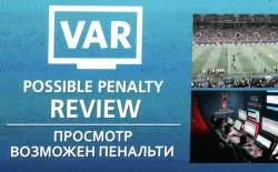 결승전에도 위력… 강렬한 첫 <!HS>월드컵<!HE> 보낸 VAR