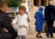 """찰스.윌리엄 """"트럼프 싫어""""···결국 英여왕 혼자 만났다"""