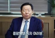 """성낙인 """"수능 절대평가 전환은 상대적 정의에 어긋난다"""""""