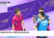 """남북 탁구 단일팀, 16일 첫 합동훈련…""""오전·오후 2시간 훈련"""""""