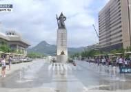 '열돔' 갇힌 북반구 … 앞으로 최대 한 달, 전국이 찜통 더위