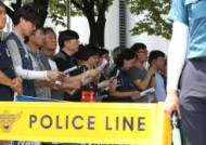 'MB경찰 댓글공작' 이번주부터 소환…조현오도 다음주 조사