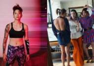 "f(x)'s AMBER Confesses ""For a long time, People Made Me Feel Ashamed of My Body…"""