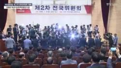 """김병준 한국당 비대위원장 """"잘못된 계파와 싸우다 죽으면 영광"""""""