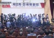 """김성태 """"김병준, 참여정부 혁신 이끌어…한국당 대수술 시작"""""""